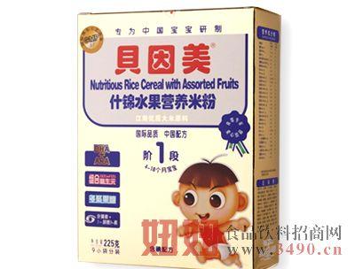 什锦水果营养米粉
