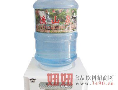 渔山泉-矿泉水桶装