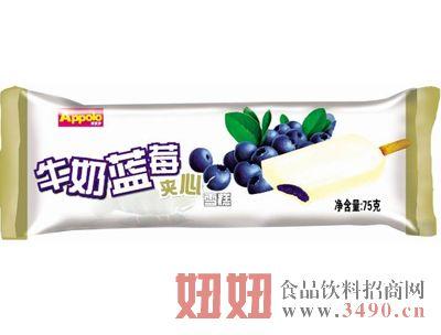 牛奶�{莓�A心雪糕