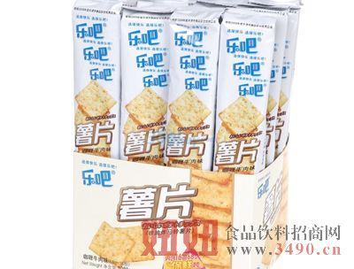 咖喱牛肉味薯片