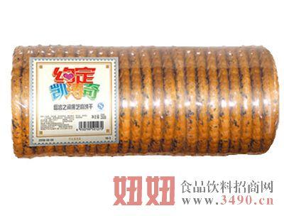 凯涛奇黑芝麻饼干