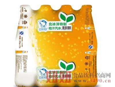 北冰洋特制桔汁汽水