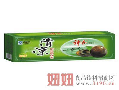 清�鑫�8枚皮蛋�Y盒�b