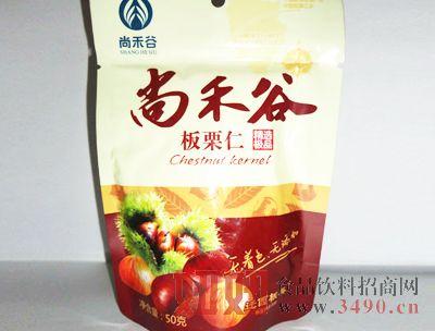 50g尚禾谷极品迁西板栗仁