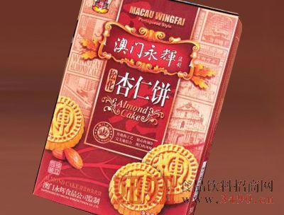 松化杏仁饼220g