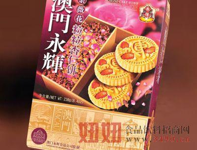 荼薇花粒粒杏仁饼238g