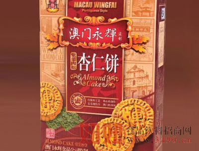 紫菜肉松杏仁饼220g