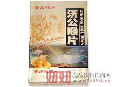 金卡蜜��枇杷含片38克×240盒