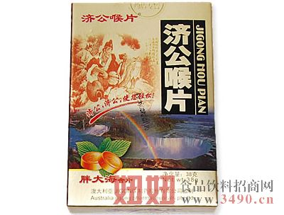 金卡胖大海含片38克×240盒