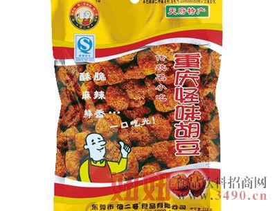 重庆怪味胡豆(112克)