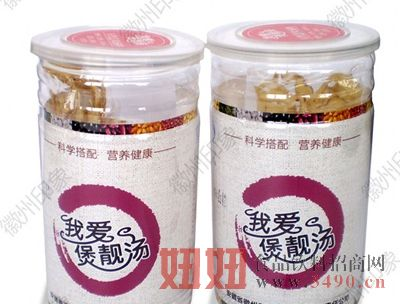 徽州印象玉竹薏米汤料