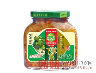 吉香居266下饭菜