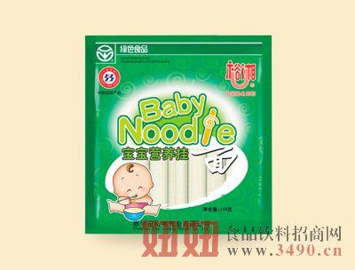 248g宝宝营养面