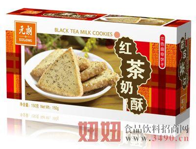 元朗红茶奶酥150g