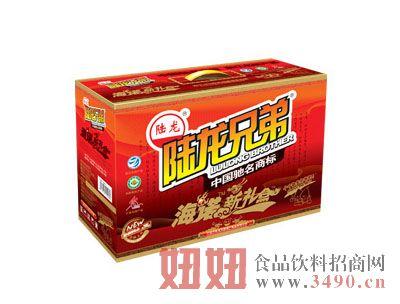 海�Z新�Y盒