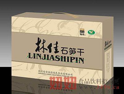 林佳笋干系列组合礼盒(灰色)