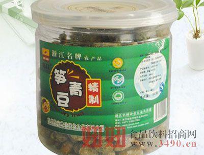 林佳笋青豆