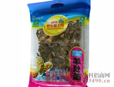 野生菌王国干品羊肚菌