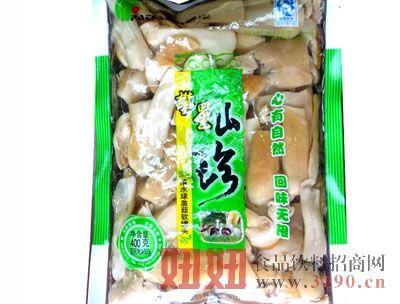 野生菌王国山珍清水球盖菇