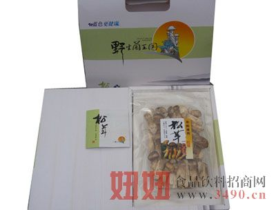 野生菌王国速冻FD礼盒