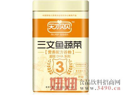 天才贝贝-三文鱼蔬菜营养配方谷粉