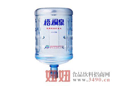 梧桐泉五加仑桶装水系列