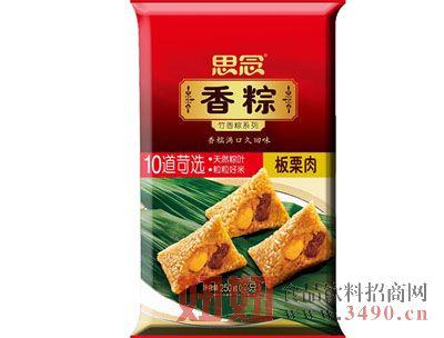 思念250g真空粽(板栗肉粽)