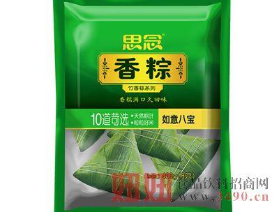 思念400g速冻竹香粽(如意八宝)