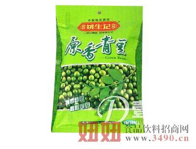 姚生记原香青豆160g