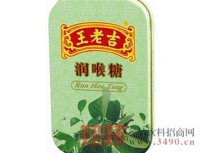 王老吉润喉糖(铁盒)