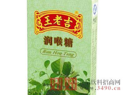 王老吉润喉糖(纸盒)