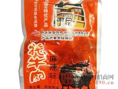 散�b牦牛肉麻辣味