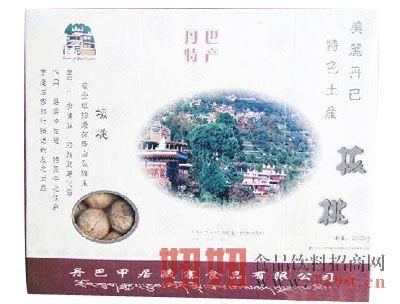 甲居藏寨牌���|干核桃