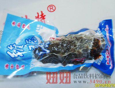 维福源优质即食海参