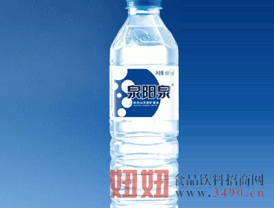 泉阳泉-600ml矿泉水