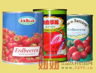 日食草莓罐头