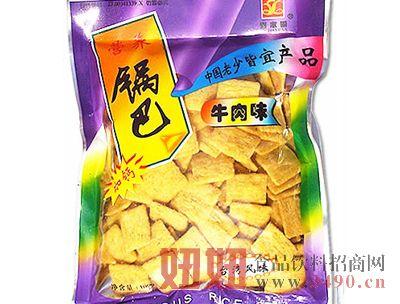 凤凰食品(集团)有限公司