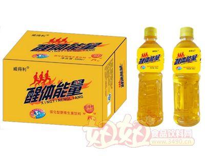 威得利醒体能量强化型新维生素饮料
