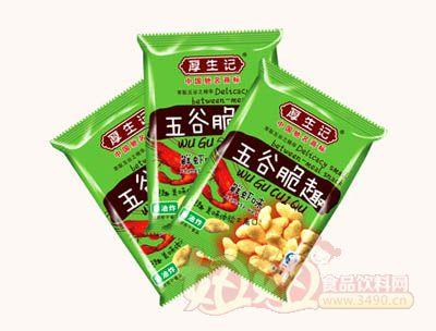 厚生记28g五谷脆趣鲜虾味