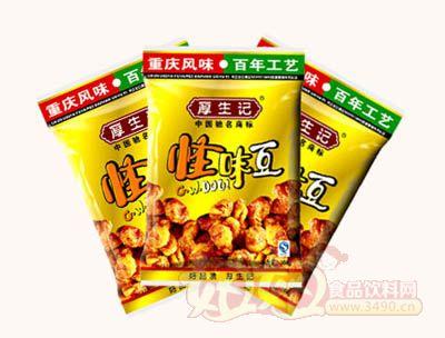 厚生记50g-100g怪味豆