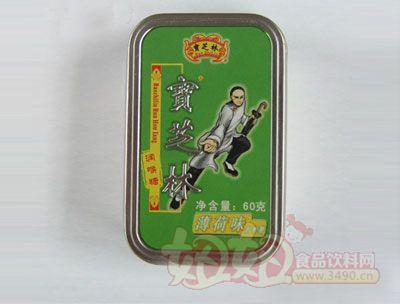 宝芝林-铁盒薄荷润喉糖