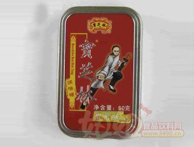 宝芝林-铁盒枇杷润喉糖