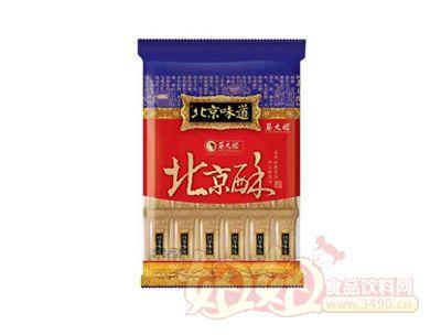 �R大姐454克北京酥糖果