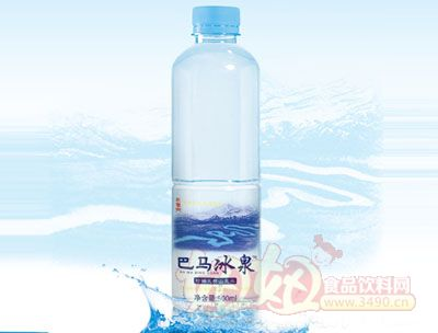 500ml巴马冰泉纯天然饮用水