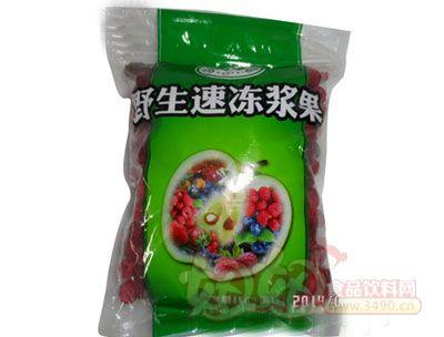 高泰-野生速冻树莓