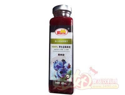 戴家兄弟100%野生蓝莓果浆(果肉型)420ml