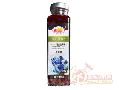 百分百野生蓝莓果汁(果粒型)420ml