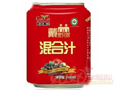 高泰-混合汁罐头