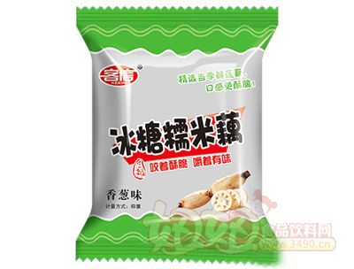 客信冰糖糯米藕香葱味称重