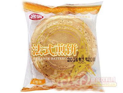 客信法式煎饼香橙味